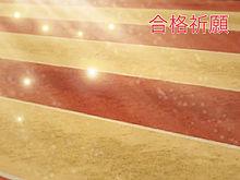 輝く道…の画像(プリ画像)
