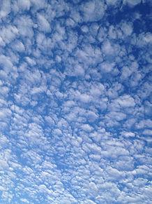 今日の空… プリ画像