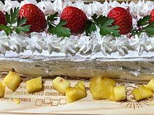 職場で祝ってもらった手作りケーキの画像(職場に関連した画像)