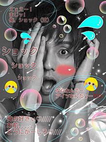 藤ヶ谷太輔♡妄想デコ画♡の画像(プリ画像)