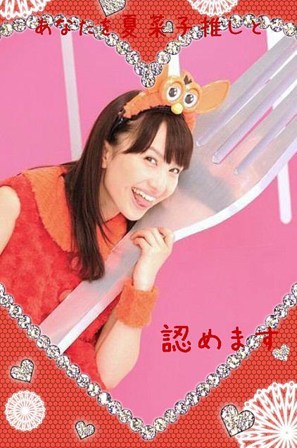 百田夏菜子ももいろクローバーの画像(プリ画像)