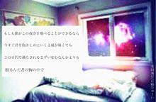 夜間飛行/石崎ひゅーいの画像(石崎ひゅーいに関連した画像)