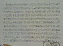 ジャニーズJr. 高橋颯 プリ画像
