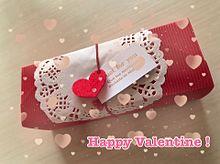 Happy Valentine ! プリ画像