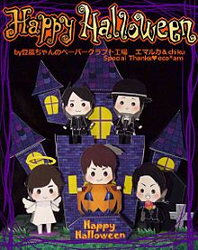 Happy Halloween★ プリ画像