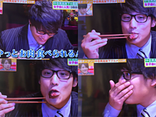 美味しそうに食べる照史の画像(桐山照史 食に関連した画像)