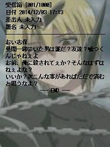 KITO様リクの画像(アリババに関連した画像)