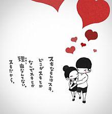 保存→いいねorコメントの画像(祝プリ2000万枚に関連した画像)