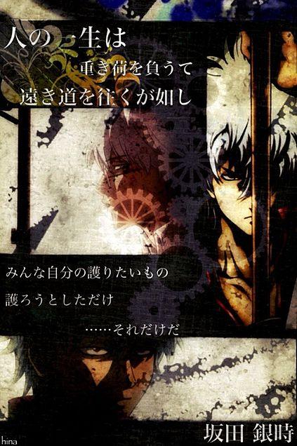 銀紅リク 坂田銀時 段加工の画像(プリ画像)