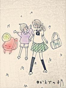 幸せの画像(家族 イラストに関連した画像)