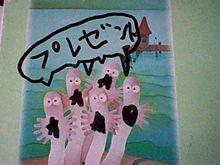 低学年の落書きwwの画像(ニョロニョロに関連した画像)
