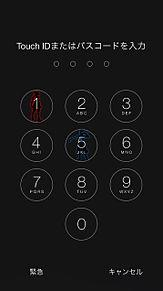 iphone6 待機画面用 壁紙 ワンピース エース サボの画像(プリ画像)