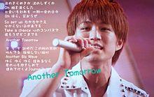 Another Tomorrowの画像(プリ画像)