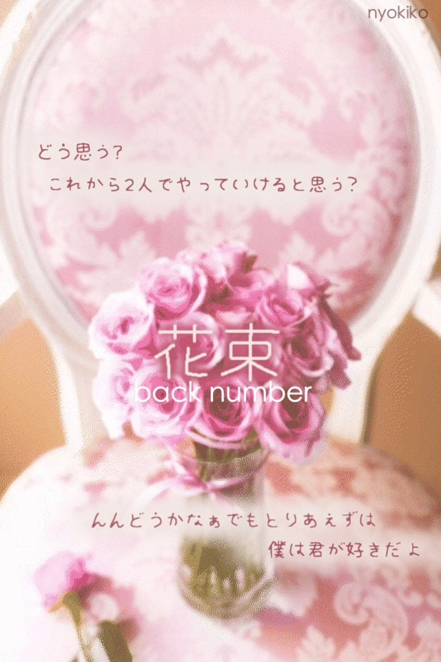 Back numberの画像 p1_18