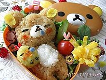リラックマ弁当♡の画像(プリ画像)