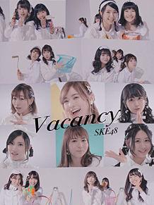 Vacancyの画像(プリ画像)