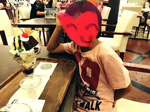 男の子  6歳 小1 チョコレートパフェの画像(プリ画像)