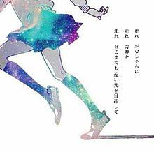 Go Forwardの画像(田中美里に関連した画像)