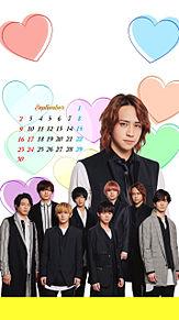 JUMP 9月 ロック画面 八乙女光の画像(山田涼介知念侑李に関連した画像)