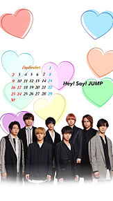 JUMP 9月 ロック画面 プリ画像