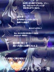 きてぃ*リクの画像(名探偵コナン/コナンに関連した画像)