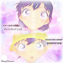 新一BOYの画像(アニメ/マンガ/漫画に関連した画像)