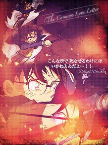 からくれない!!の画像(アニメ/マンガ/漫画に関連した画像)