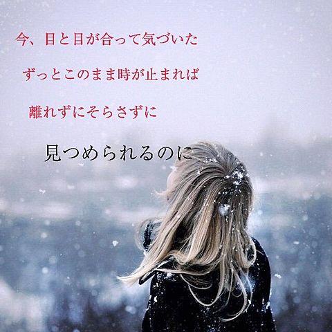 GReeeeN 雪の音の画像(プリ画像)