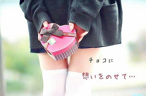 バレンタイン!ぽえむの画像(プリ画像)