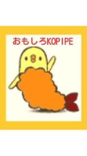 (´・ω・)の画像(プリ画像)