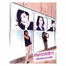 かもしれない女優たち 竹内結子 水川あさみの画像(プリ画像)
