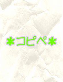 栃木と茨城の画像(栃木に関連した画像)