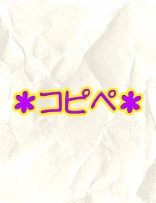 早口言葉の画像(早口言葉に関連した画像)