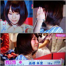 総選挙 朱里ちゃんの画像(プリ画像)