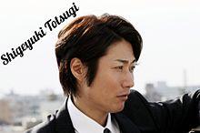 wowowドラマ 「LINK」の画像(WOWOWドラマに関連した画像)
