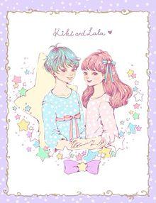 Kiki & Lalaの画像(kikiに関連した画像)