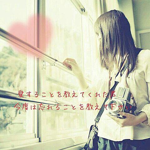 失恋の画像 p1_7