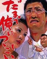 テレビ関係者に聞いた! アンタッチャブル・柴田、復帰しても「番組で起用されない理由」の画像(アンタッチャブルに関連した画像)
