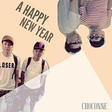 新年あけましておめでとうございます!の画像(長田庄平に関連した画像)