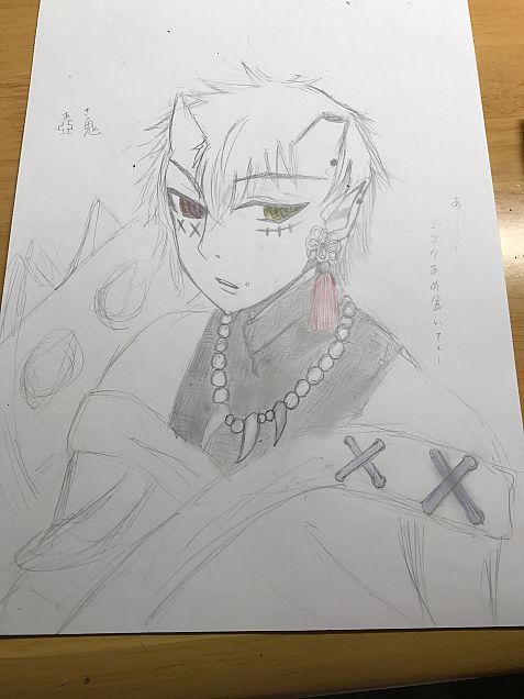 沙羅双樹さんの亜鬼を描いて見ましたの画像(プリ画像)