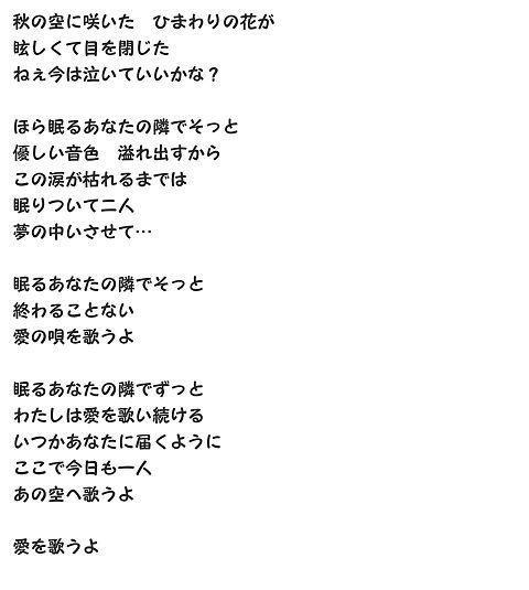 i☆Ris茜屋日海夏「Dear…」①の画像(プリ画像)