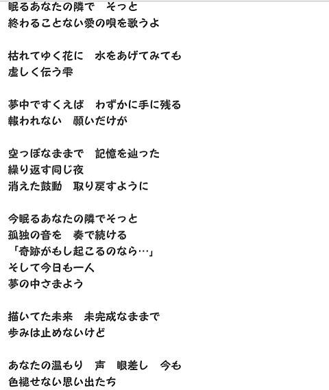 i☆Ris茜屋日海夏「Dear…」②の画像(プリ画像)