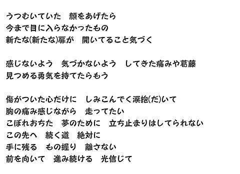 i☆Ris「Feel it」の画像(プリ画像)