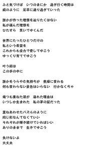 i☆Ris「パズル」 プリ画像