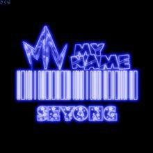 MYNAME セヨン バーコード ネオンの画像(mynameセヨンに関連した画像)