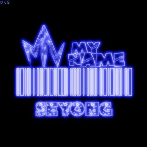 MYNAME セヨン バーコード ネオンの画像 プリ画像