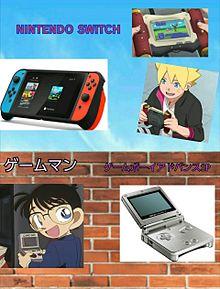 nintendo switch欲しいなあ(*´ω`*)の画像(ゲームボーイに関連した画像)