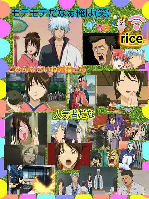 みんなのヒーロー坂田銀時です(笑)の画像 プリ画像