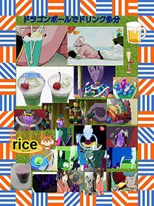 うまそうな食べ物集(笑)の画像(ドラゴンボールに関連した画像)