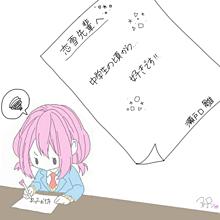 Dear→恋雪先輩.。♡の画像(プリ画像)